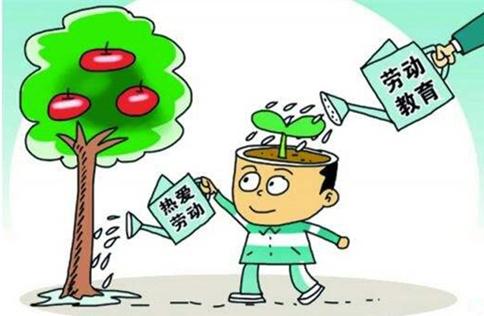 2020年江苏公务员考试申论热点:青少年劳动教育